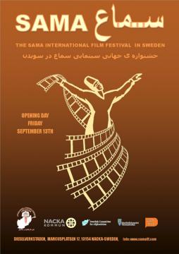 Sama International Film Festival, the 11th edition